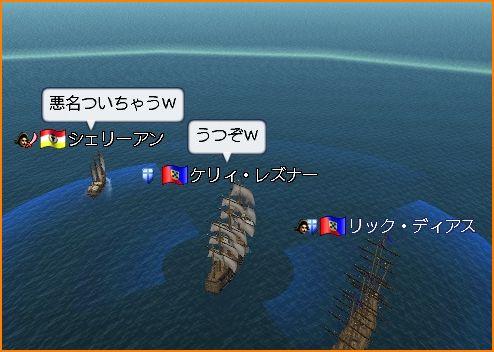 2009-09-02_21-09-59-005.jpg