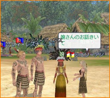 2009-09-02_22-50-57-001.jpg
