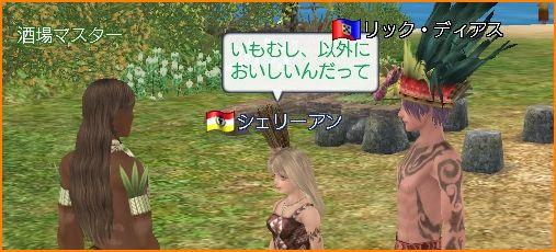 2009-09-02_22-58-56-001.jpg