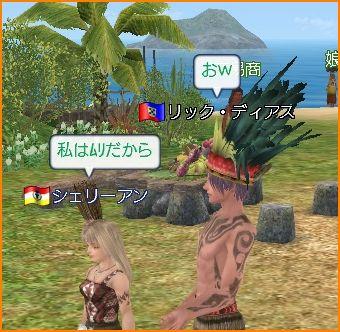 2009-09-02_22-58-56-003.jpg