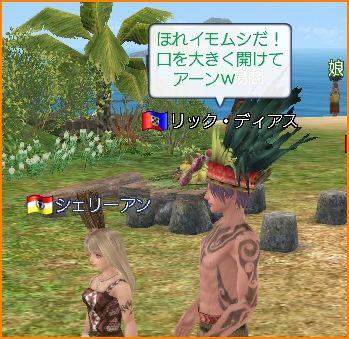 2009-09-02_22-58-56-004.jpg