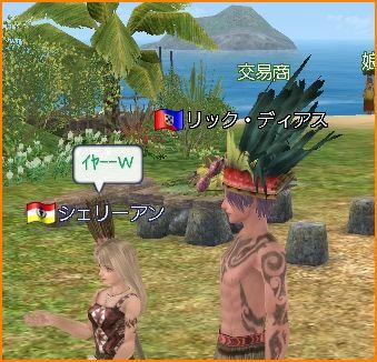 2009-09-02_22-58-56-005.jpg