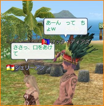 2009-09-02_22-58-56-007.jpg