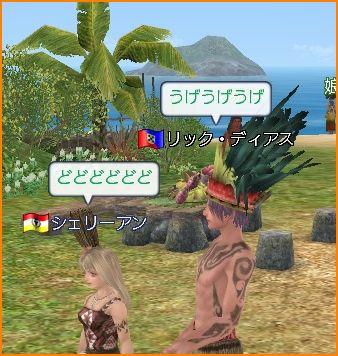 2009-09-02_22-58-56-008.jpg