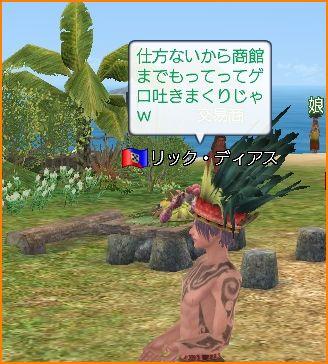 2009-09-02_22-58-56-010.jpg
