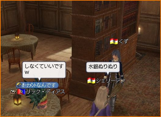 2009-09-06_13-55-52-009.jpg