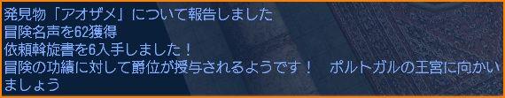 2009-09-06_23-55-55-001.jpg