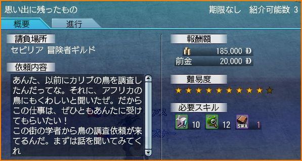 2009-09-09_22-25-28-001.jpg