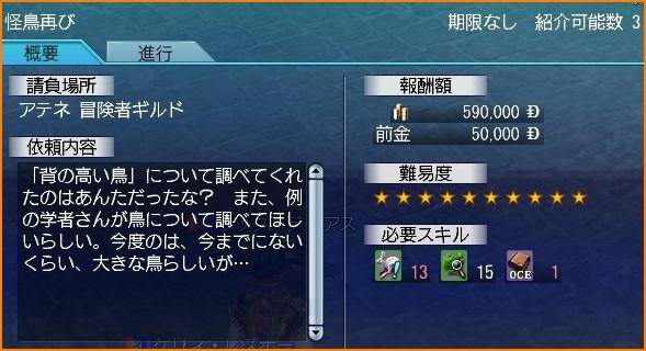 2009-09-09_22-25-28-002.jpg