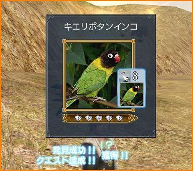 2009-09-09_22-25-28-004.jpg