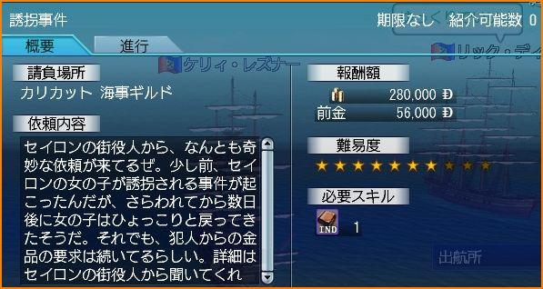 2009-09-09_22-25-28-005.jpg
