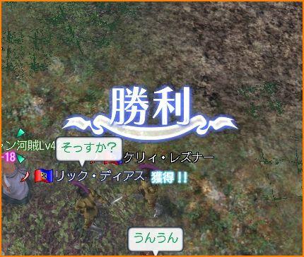 2009-09-09_22-25-28-006.jpg