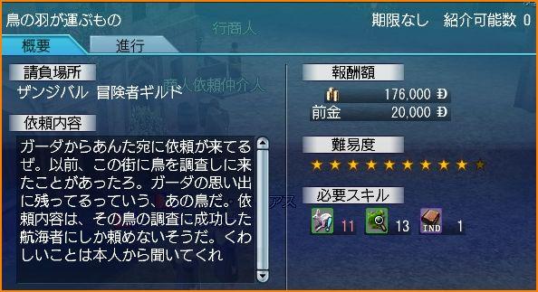 2009-09-09_22-25-28-007.jpg