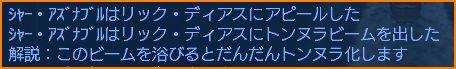 2009-09-12_22-48-15-001.jpg