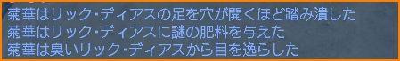 2009-09-12_22-48-15-002.jpg