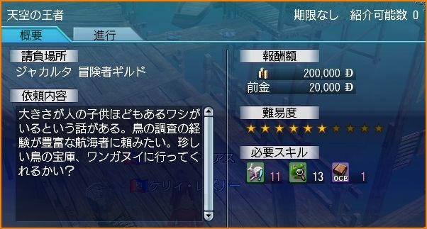 2009-09-12_22-48-15-004.jpg