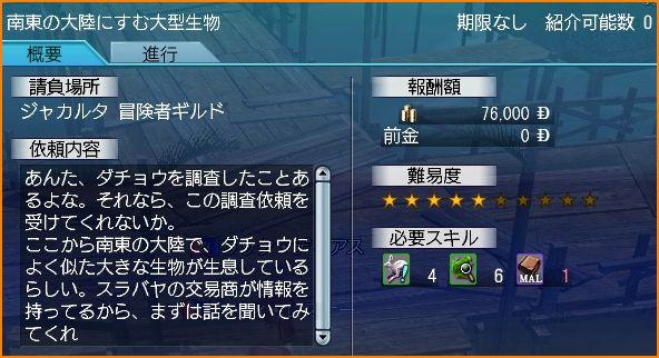 2009-09-12_22-48-15-006.jpg