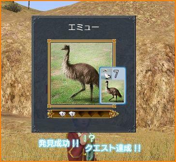 2009-09-12_22-48-15-007.jpg
