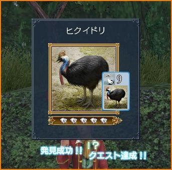 2009-09-12_22-48-15-009.jpg