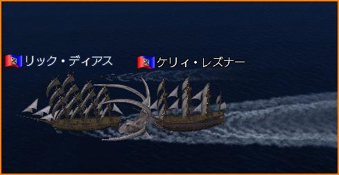 2009-09-12_22-48-15-010.jpg