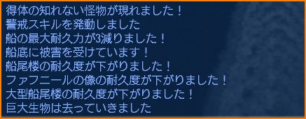 2009-09-12_22-48-15-011.jpg