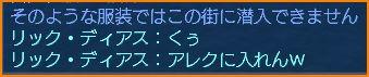 2009-09-16_00-24-27-002.jpg
