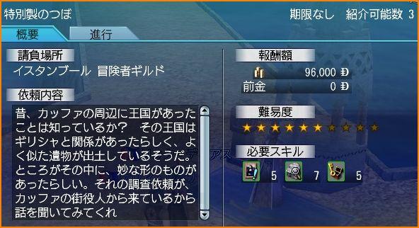 2009-09-16_00-24-27-005.jpg