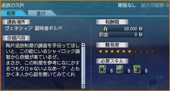 2009-09-16_00-24-27-007.jpg