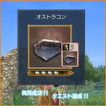 2009-09-16_00-24-27-008.jpg