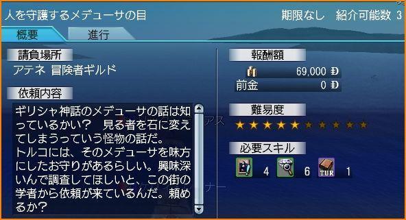 2009-09-16_00-24-27-009.jpg