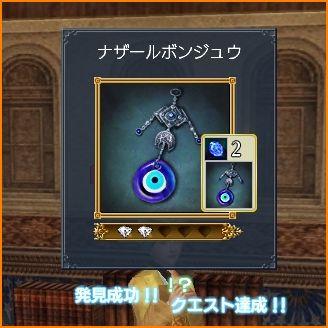 2009-09-16_00-24-27-010.jpg