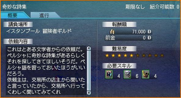 2009-09-16_00-24-27-011.jpg
