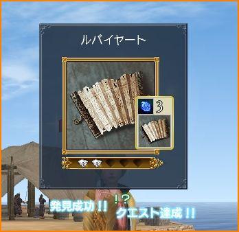 2009-09-16_00-24-27-012.jpg