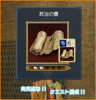 2009-09-16_00-24-27-014.jpg