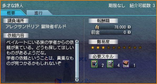 2009-09-16_00-24-27-015.jpg