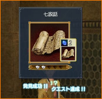 2009-09-16_00-24-27-016.jpg