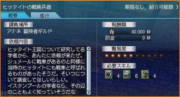 2009-09-16_00-24-27-017.jpg