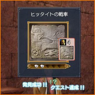 2009-09-16_00-24-27-018.jpg