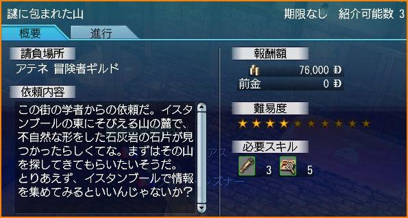 2009-09-16_00-24-27-019.jpg