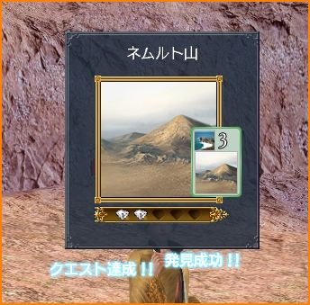 2009-09-16_00-24-27-020.jpg