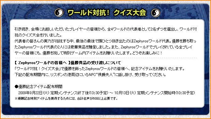 2009-09-22_22-37-49-001.jpg