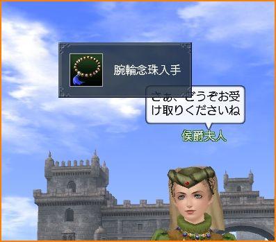 2009-09-22_22-37-49-002.jpg