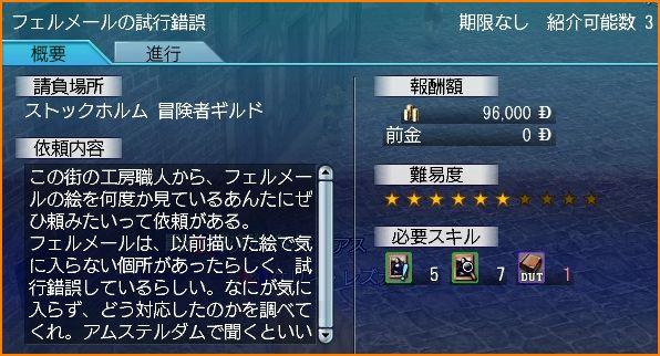 2009-09-22_23-03-17-001.jpg