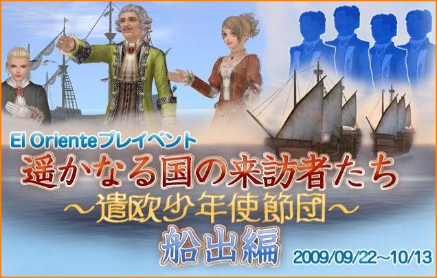 2009-09-23_21-57-12-001.jpg