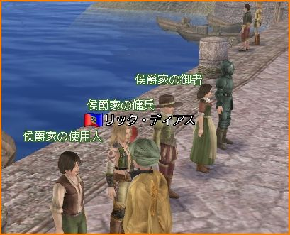 2009-09-23_21-57-12-003.jpg