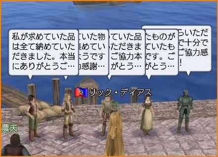 2009-09-23_21-57-12-004.jpg
