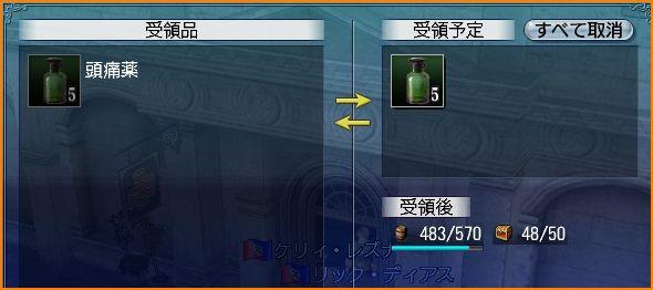 2009-09-25_23-28-15-003.jpg