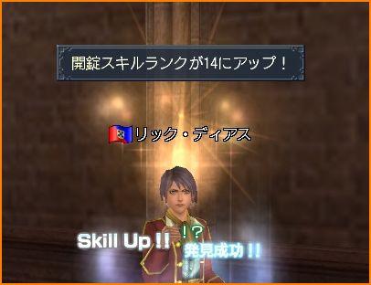 2009-09-25_23-28-15-004.jpg