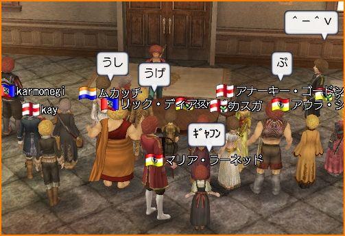 2009-09-26_21-09-38-001.jpg