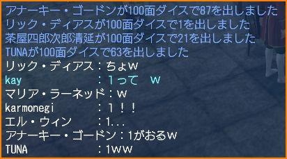 2009-09-26_21-09-38-003.jpg